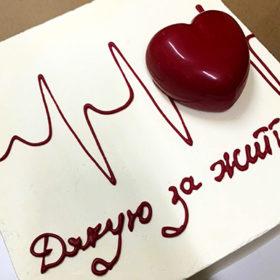 У лікарні Кам'янця щомісяця рятують 15-20 хворих з гострим інфарктом