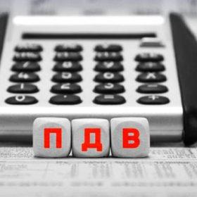 Платники податків Хмельниччини сплатили до бюджету 700 мільйонів гривень ПДВ