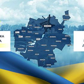 Полонська громада