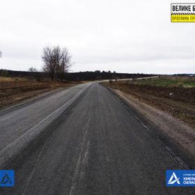поточний ремонт територіальних доріг