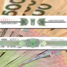 Понад 2,5 тисячі платників податку забезпечують акцизні надходження на Хмельниччині