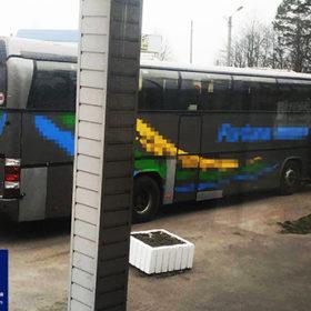 Автобус-двійник