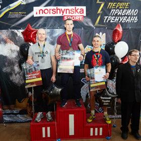 Вогнеборець з Хмельницької АЕС здобув «бронзу» на чемпіонаті України