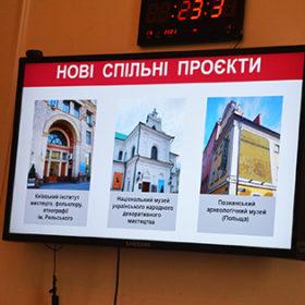 Проекти Хмельницького краєзнавчого музею