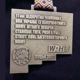 Працівник Хмельницької АЕС переможець Відкритого чемпіонату ВПА Україна