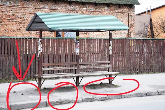 Огріхи ремонту зупинок у Шепетівці