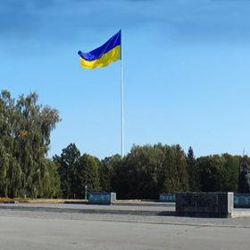 Прапор за 5 мільйонів з бюджету Хмельницького не фінансуватимуть
