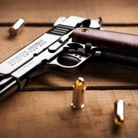 зброя і набої