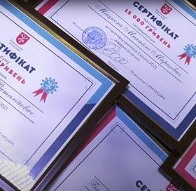 Хмельницьким чемпіонам Європи вручили грошові сертифікати