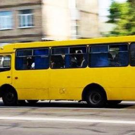 У Кам'янці-Подільському пасажирські перевезення для більшості кам'янчан будуть під забороною