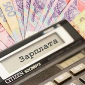 Зарплатний борг на Хмельниччині зменшився
