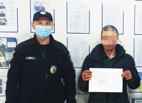Зниклого пацієнта спецінтернату розшукали в одному із сусідніх сіл