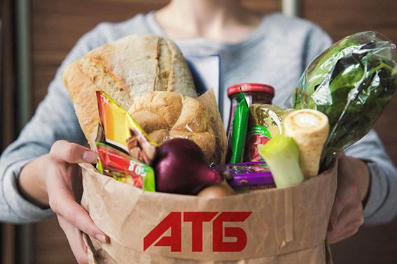 АТБ продукти