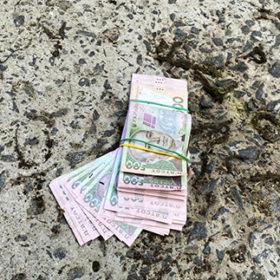 гроші на землі