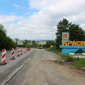ремонт дороги Красилів