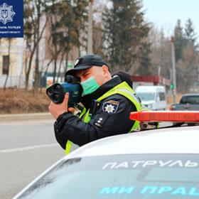 патрульний з радаром