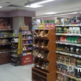магазин солодощів