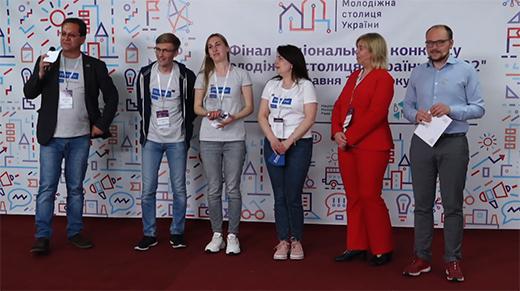 Остріг молодіжна столиця України