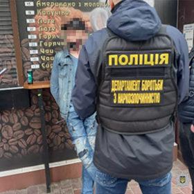 """затримання """"закладчиків"""" наркотиків"""