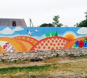 графіті у Солобківцях