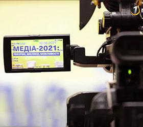 медіа-форум Слуги народу