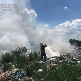 пожежа на смітнику