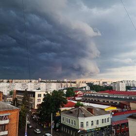 хмари над містом