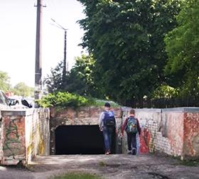 підземний перехід