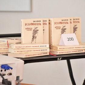 презентація книги Ольги Зайченко
