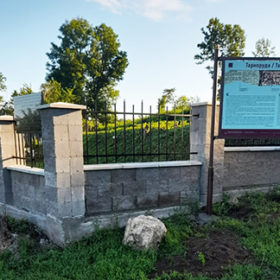 Інформаційна табличка біля єврейського кладовища