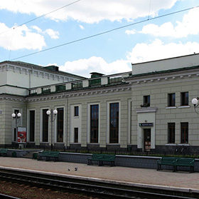 вокзал Шепетівка