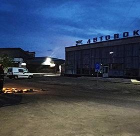 автовокзал Старокостянтинів