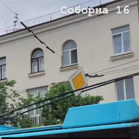 дорожній знак між штангами тролейбуса