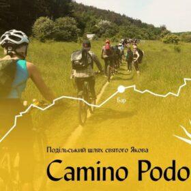 Camino Podolico