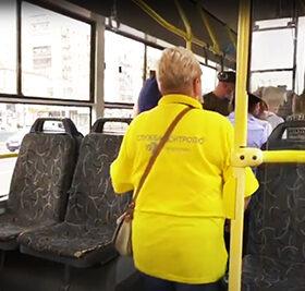 контролери в тролейбусі
