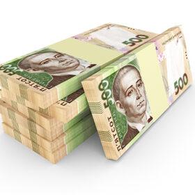 Ukrainian money hryvnia isolated on white background