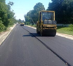 ремонт дороги в селі