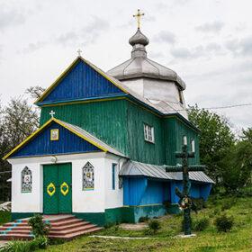 свято-Дмитрівська церква у селі Залуччя