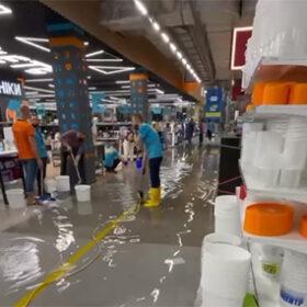 потоп в епіцентрі