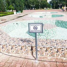 фонтан у Нетішині