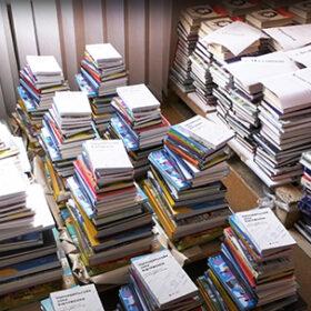 книжки для сільських бібліотек