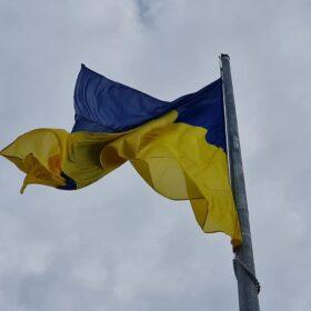 підняття прапора у Хмельницькому