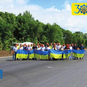 Дорожники Хмельниччини приєдналися до флешмобу з нагоди 30 річниці незалежності України