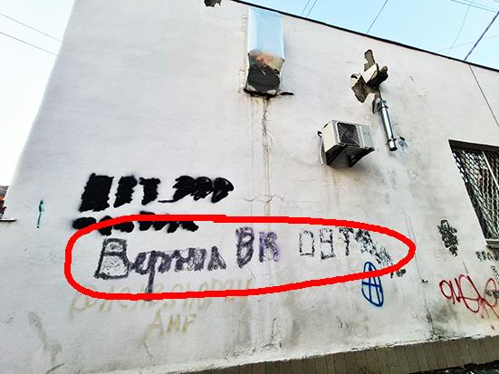 У Хмельницькому нарешті почали фарбувати стіну ЦНАПу (ФОТО)