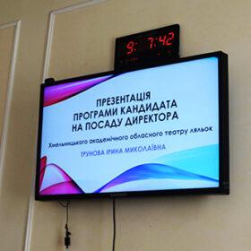 презентація програми кандидатки на посаду директора театру ляльок