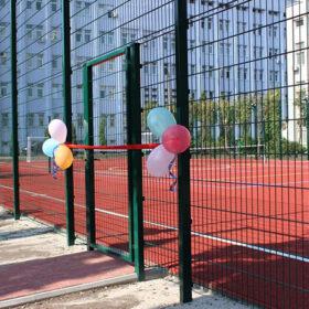 новий майданчик для УСБУ у Хмельницькій області
