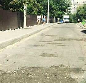 вулиця Федунця