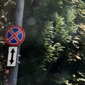 знак заборони стоянки
