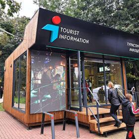 Туристично-інформаційний центр Хмельницький