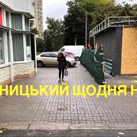 будівництво магазину на тротуарі